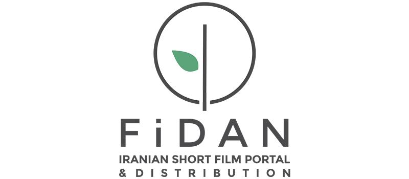 Fidan Iranian short film portal & Distribution