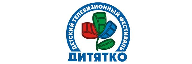 اختصاصی - دو جایزه از دایتیاتکو اوکراین برای «کودکان ابری»