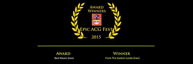 جایزه بهترین موسیقی متن جشنواره اپیک به «از سرزمینهای شرقی» رسید