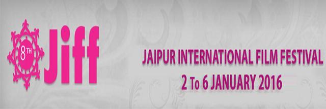 اختصاصی - سه فیلم کوتاه ایرانی در جشنواره جایپور هند