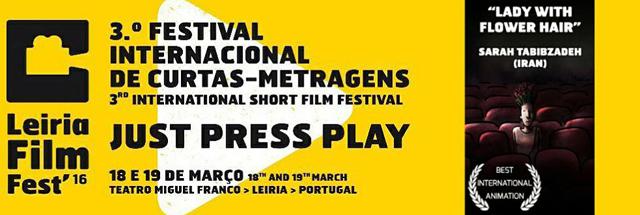 اختصاصی - «خانم گل میخکی» بهترین انیمیشن جشنواره فیلم کوتاه «لیریا»ی پرتقال شد