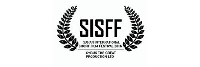 بیستویک فیلم کوتاه ایران در دومین جشنواره بینالمللی فیلم کوتاه سحر