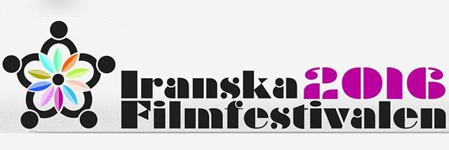 ۱۰ فیلم کوتاه ایرانی در جشنواره یاری سوئد