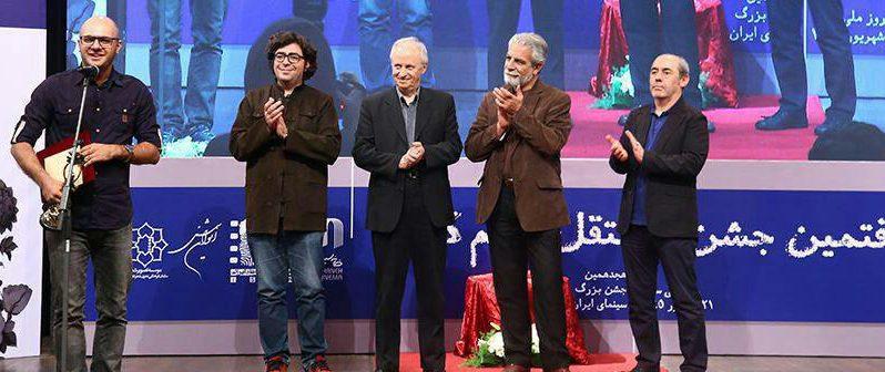 تندیس بهترین فیلم هفتمین جشن فیلم کوتاه به امیر نادری تقدیم شد