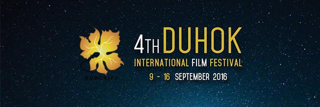 هفت فیلم کوتاه ایرانی در جشنواره دوهوک