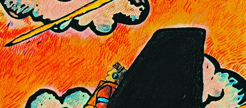 پوستر فیلم کوتاه عوارض خروج