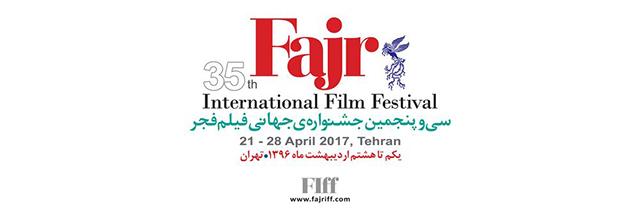 رقابت ۱۵ فیلم کوتاه در بخش مسابقه بینالملل جشنواره جهانی فجر