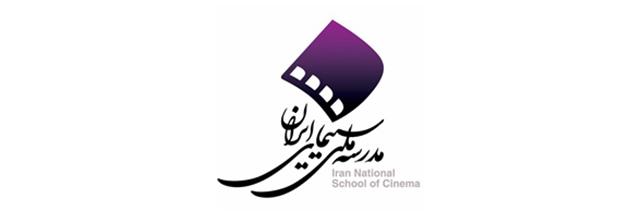 مدرسه ملی سینمای ایران در سکوت خبری تعطیل شد