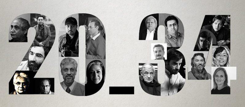 برگزاری ۲۰ نشست تخصصی درسی و چهارمین جشنواره فیلم کوتاه تهران