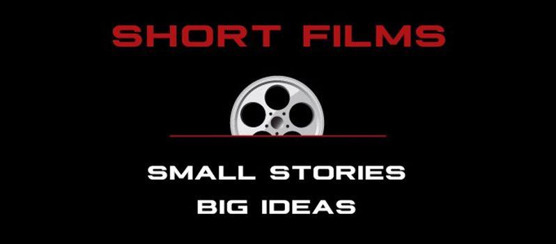 فیلمهای کوتاه داستانهای کوچک، ایدههای بزرگ