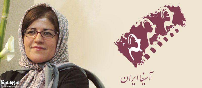 فاطمه حسینی شکیب چه کسی باید به تخلفات هیات مدیره آسیفا رسیدگی کند؟