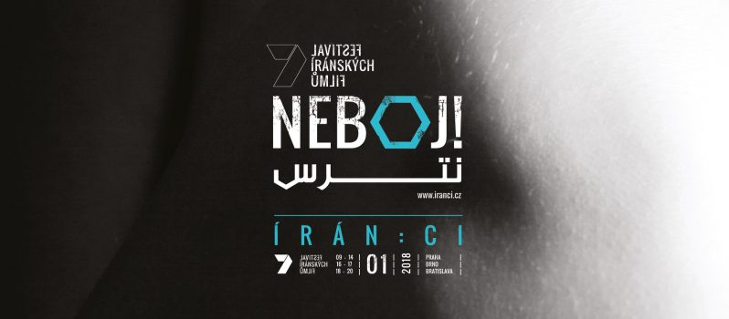 یازده فیلم کوتاه ایرانی در جشنواره فیلمهای ایرانی پراگ