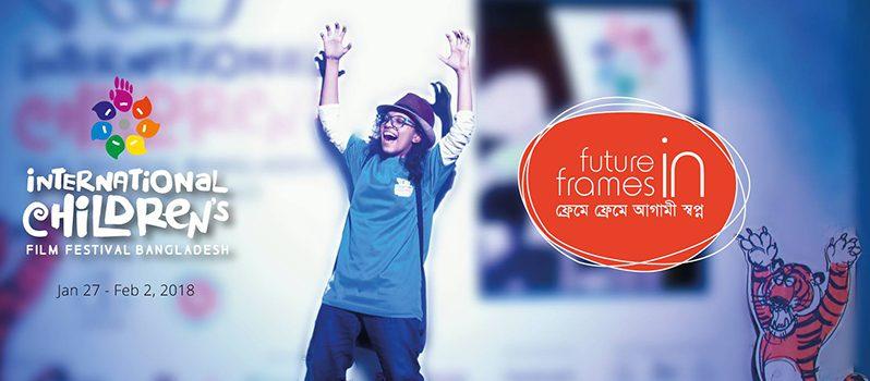 فیلم کوتاه «باران آهسته می بارد» در جشنواره کودک بنگلادش