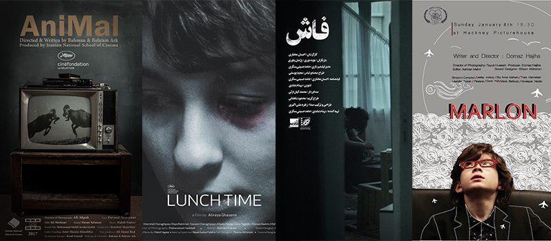 معرفی فیلمهای کوتاه حاضر در سی و ششمین جشنواره فیلم فجر
