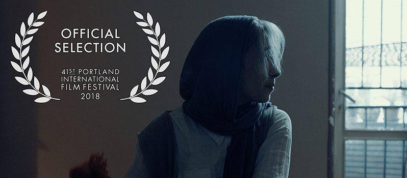 «هنوز نه...» در چهل و یکمین جشنواره فیلم پورتلند