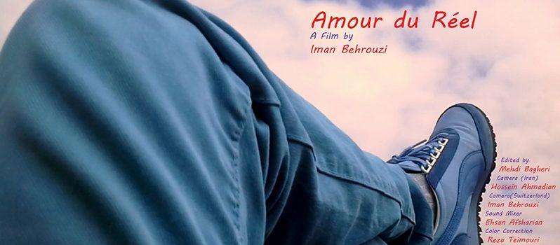 مستند کوتاه «Amour du Réel»در سه جشنواره بینالمللی رقابت میکند
