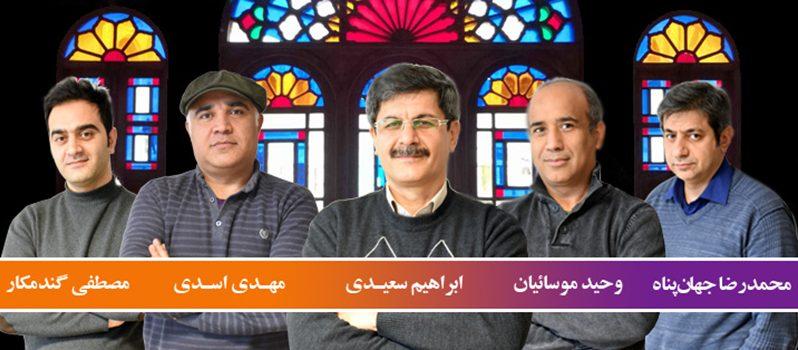 معرفی هیات انتخاب و داوری بخش فیلم جشنواره منطقهای کاشان