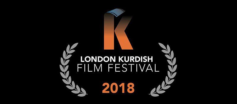 «آلان» مصطفی گندمکار اینبار در جشنواره فیلمهای کردی لندن