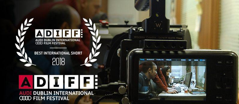 افتخار بزرگی دیگر برای «روتوش» و فیلم کوتاه ایران