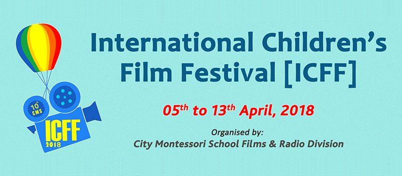 جشنواره فیلمهای کودک لاکنا میزبان 30 فیلم کوتاه ایرانی است