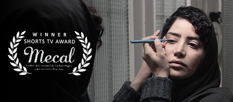 روتوش اکران سراسری در هنروتجربه را با یک جایزه جهانی دیگر آغاز میکند