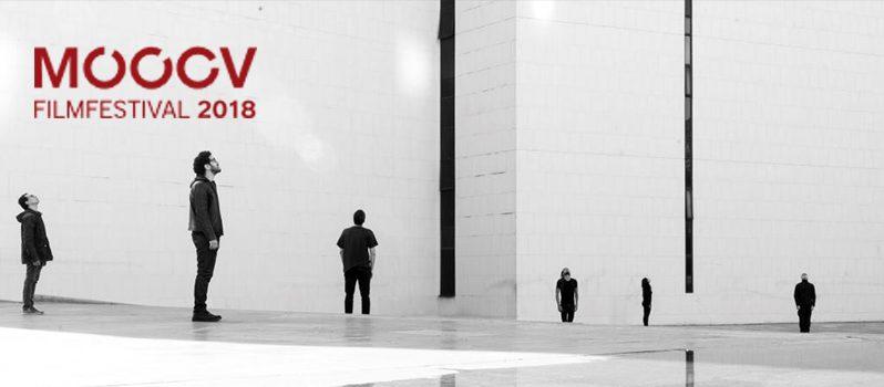 فیلم کوتاه «شب تولد» در جشنواره MOOOV بلژیک