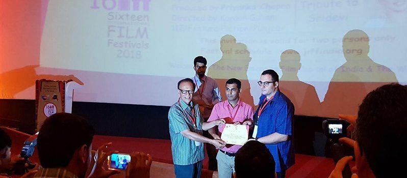 «حضور» از جشنواره جایپور هند دیپلم افتخار گرفت
