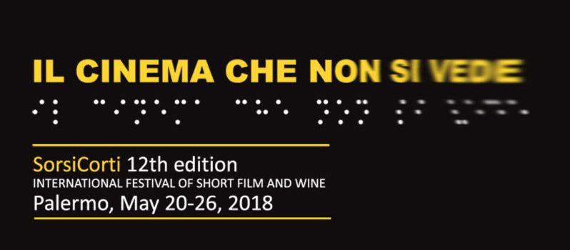 «روتوش» و «هنوز نه» جوایز اصلی جشنواره SorsiCorti ایتالیا را دریافت کردند