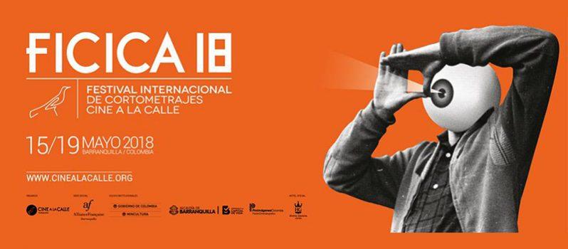 یک جایزه و چهار حضور بینالمللی دیگر برای «چتر خاکستری»