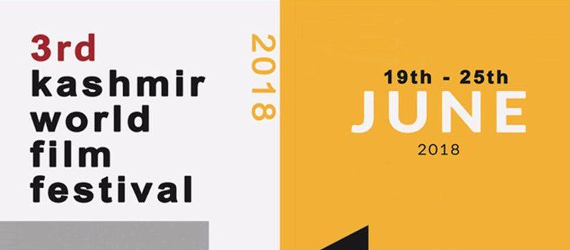 سه فیلم کوتاه ایرانی در بخش رقابتی جشنواره بینالمللی کشمیر