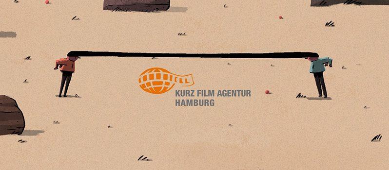 چهار فیلمساز ایرانی در سی و چهارمین دوره جشنواره هامبورگ