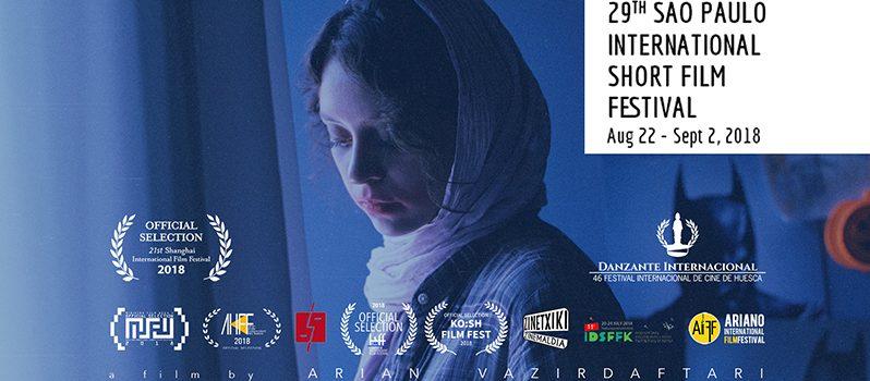 دوازدهمین نمایش جهانی «مثل بچه آدم» در جشنواره سائوپائولو رقم خواهد خورد