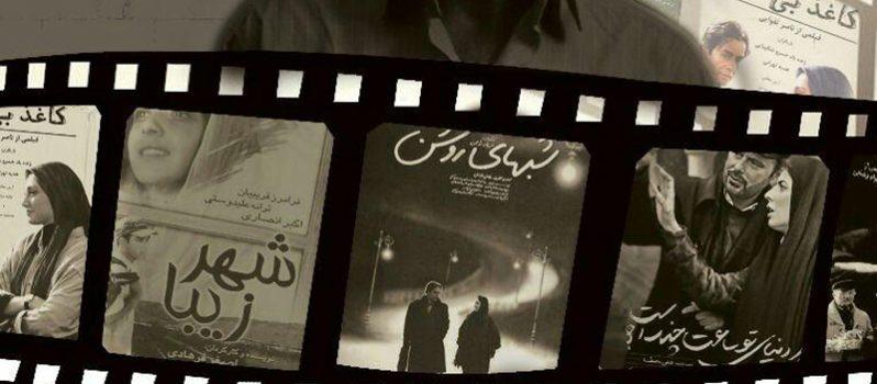 پوستر فیلم کوتاه زندگی با طعم سینما به کارگردانی سجاد ترابی