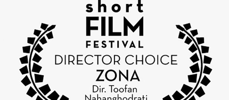 «زونا» از جشنواره فیلم کوتاه میامی جایزه گرفت