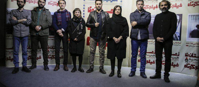 افتتاحیه «زمستانهی فیلم کوتاه» برگزار شد