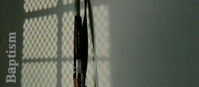 پوستر فیلم کوتاه گلولههای تعمید به کارگردانی زیرو حجتی
