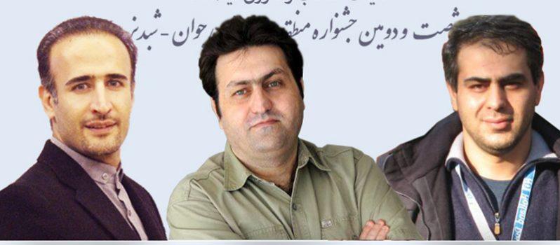 اعلام فیلمنامههای بخش مسابقه جشنواره منطقهای شبدیز