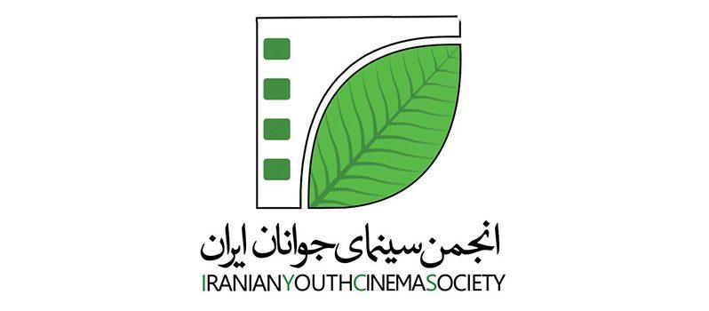 مجلس به مساله ادغام انجمن سینمای جوانان ورود کرد + نامه به رییسجمهوری