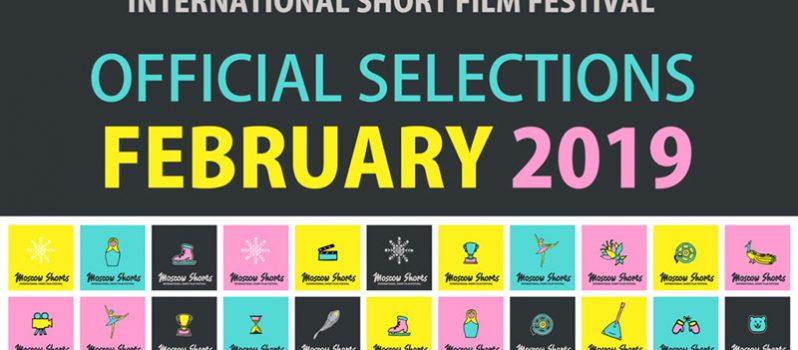 جایزه بهترین کارگردانی جشنواره روسی به فیلم کوتاه «بلوک» + حضور شش فیلم کوتاه ایرانی دیگر