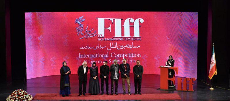 «شبچره» و «افراط منجی ماست» فیلمهای کوتاه برگزیده جشنواره جهانی فجر شدند