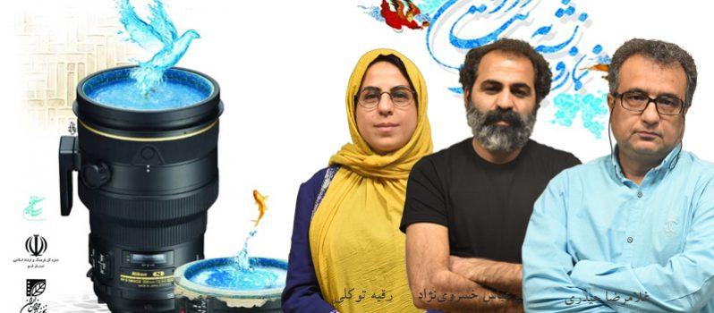 اعلام فیلمهای بخش مسابقه جشنواره ملی نماز و نیایش