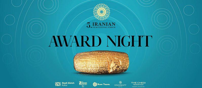 فیلمهای کوتاه برگزیده جشنواره فیلمهای ایرانی زوریخ معرفی شدند