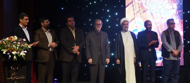 برگزیدگان جشنواره نماز و نیایش به روایت دوربین معرفی شدند