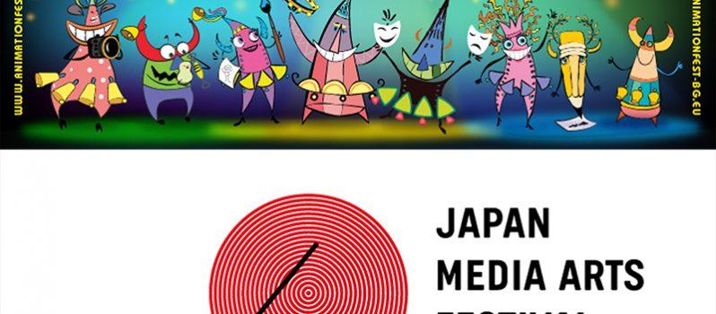 دو جایزه برای انیمیشن کوتاه «گرگم و گله میبرم»