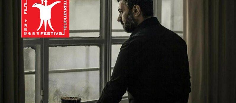 فیلم کوتاه «تشریح» در جشنواره فیلم شانگهای چین
