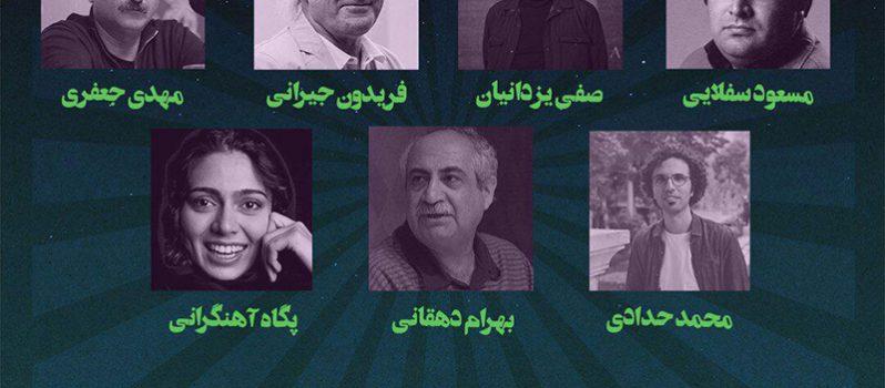 نامزدهای جوایز شانزدهمین جشنواره دانشجویی نهال معرفی شدند