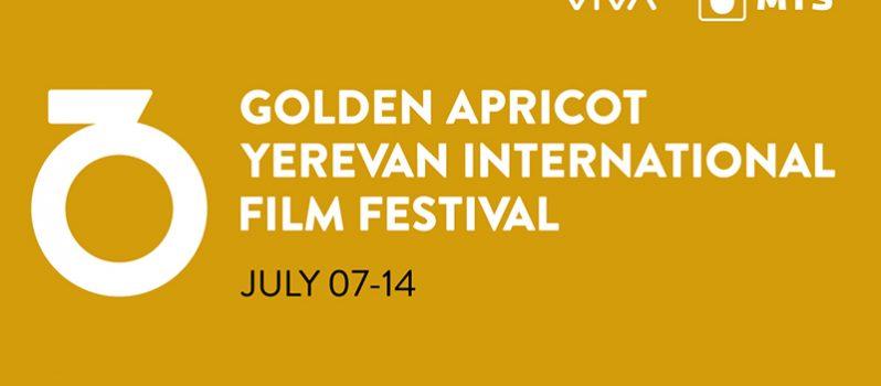 هفت فیلم کوتاه ایرانی در جشنواره زردآلوی طلایی