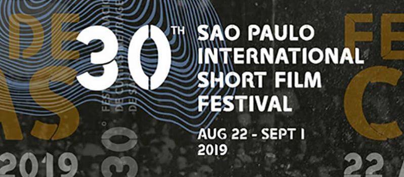 «حقآویز» و «ترجمه افول» در جشنواره سائوپائولو