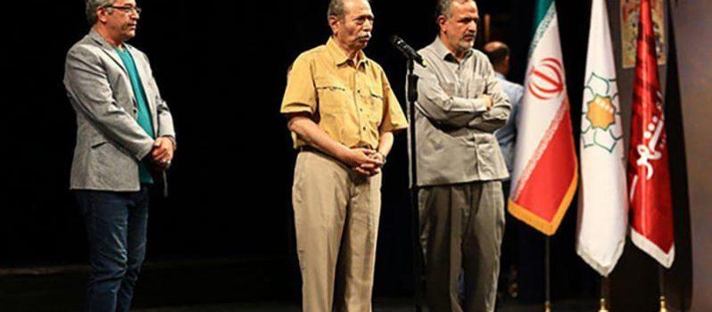فیلمهای کوتاه برگزیده هفتمین جشنواره فیلم شهر معرفی شدند