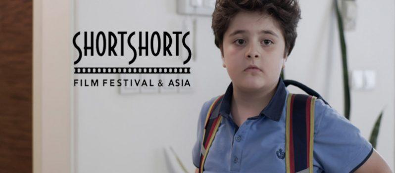 فیلم کوتاه «20» یکی از سه برگزیده جایزه تماشاگران جشنوارهShot shorts